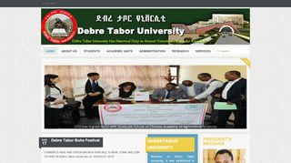 Governmental University Archives - Educate Ethiopia Educate
